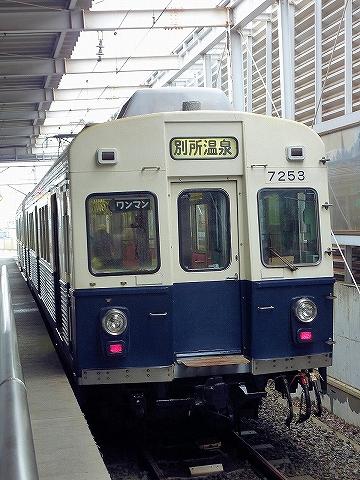 上田電鉄7253@上田'13.10.15