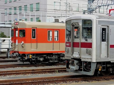 東武8000系&10000系@とうきょうスカイツリー'13.10.19