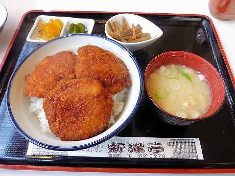 ソースカツ丼@新洋亭'13.11.2