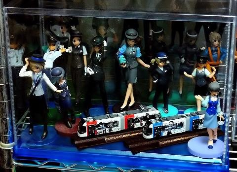 鉄道コレクション富山ライトレール