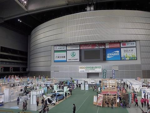 コラボさいたま@さいたまスーパーアリーナ'13.11.9