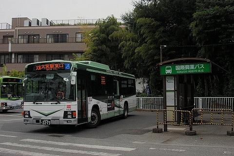 国際興業バス@東新井団地'13.11.9