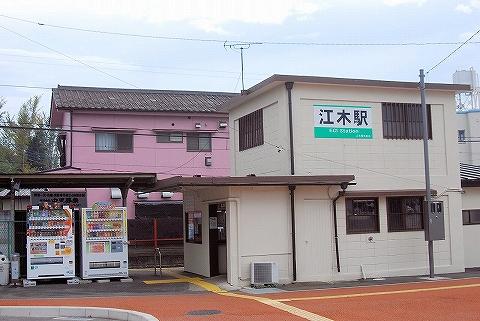 江木駅舎'13.11.10
