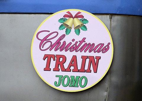 クリスマストレインHM'13.11.10