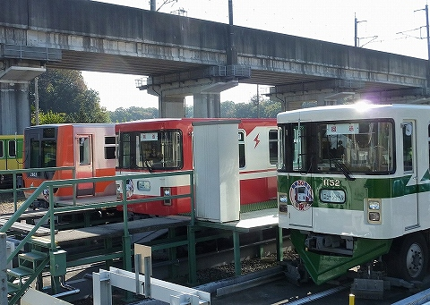 埼玉新都市交通1050系&2000系@丸山車両基地'13.11.14