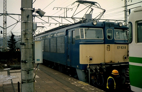 EF63-8@軽井沢'92.1
