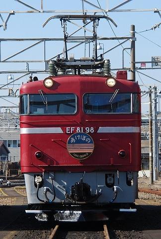 EF81-98@田端運転所'13.12.7