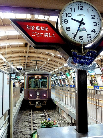 江ノ電21@藤沢'13.12.15