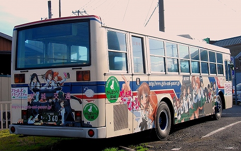 茨城交通バス@那珂湊'13.12.21