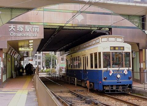 都電9002号@大塚駅前'13.12.23