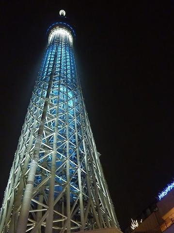 東京スカイツリー'14.1.25