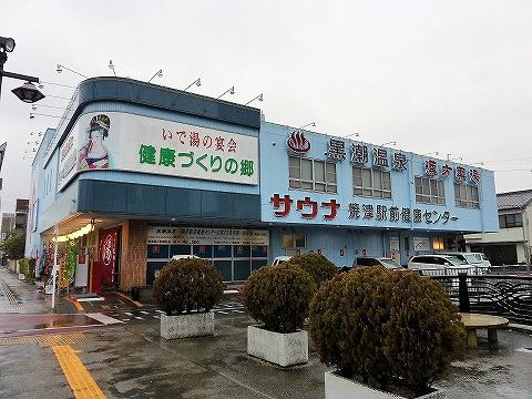 焼津駅前健康センター'14.2.8