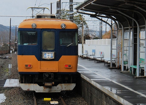 大井川16000系@金谷'14.2.8