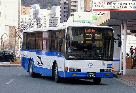 中国JRバス@呉'14.2.11