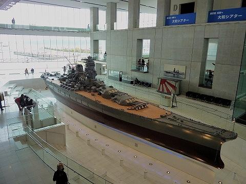 戦艦大和模型@大和ミュージアム'14.2.11
