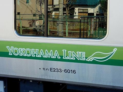 横浜線ロゴ'14.2.22