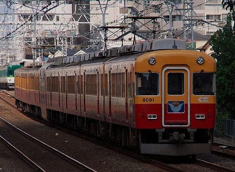 京阪8000系@森小路'09.9