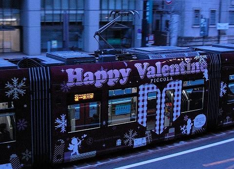 1000形バレンタインデーラッピング