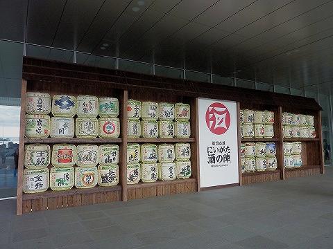 にいがた酒の陣入口'14.3.15