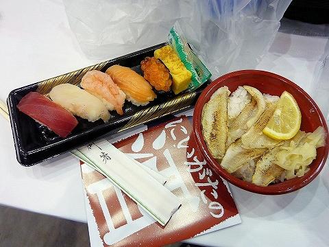 ノドグロ丼&寿司@にいがた酒の陣'14.3.15