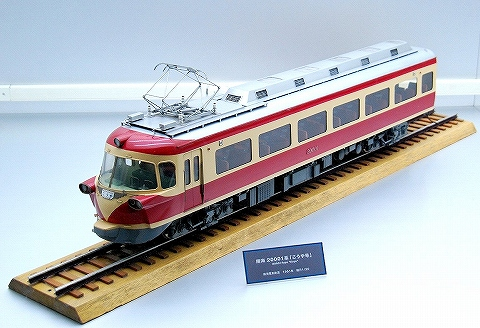 南海20001系模型@交通科学博物館'14.3.9