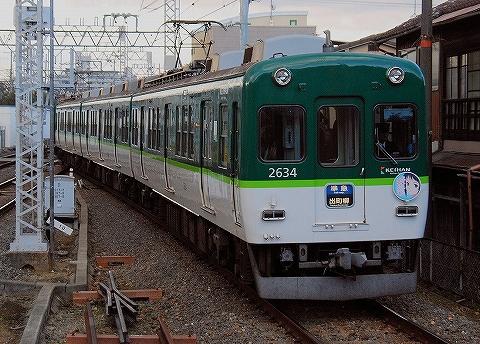 京阪2600系@丹波橋'14.3.10