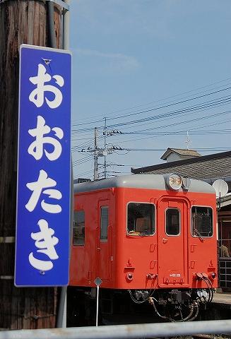 いすみキハ52形@大多喜'14.3.29-2