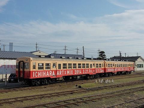 小湊キハ200形@五井'14.3.29