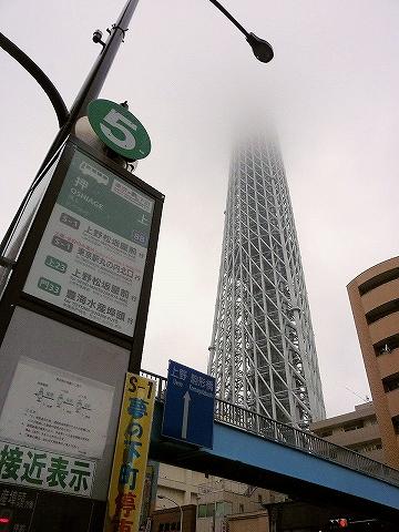 東京スカイツリー'14.3.30