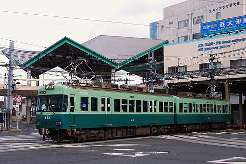 京阪600形@浜大津'14.3.10-1