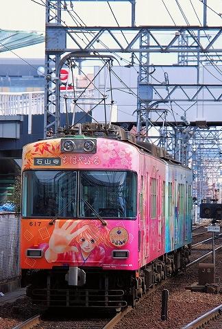 京阪600形@浜大津'14.3.10-3