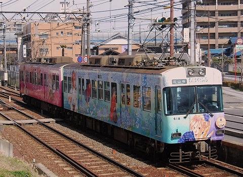 京阪700形@石山寺'14.3.10