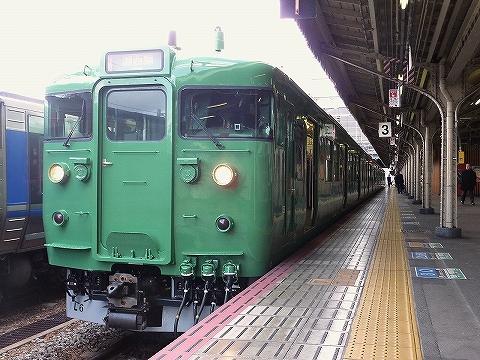 クハ111‐7704@京都'14.3.10