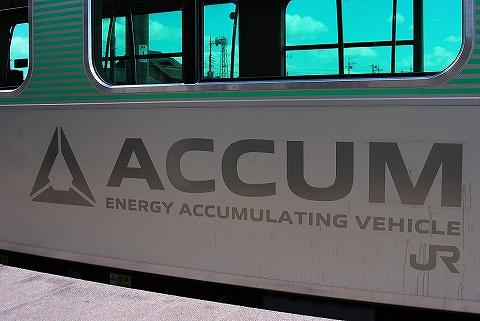 ACCUM側面ロゴ'14.4.5