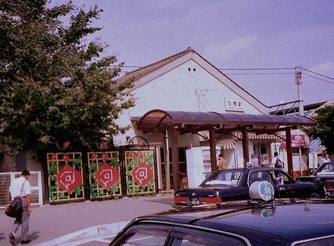 指扇駅舎'93.9
