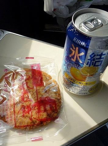 濡れ煎餅'14.5.4