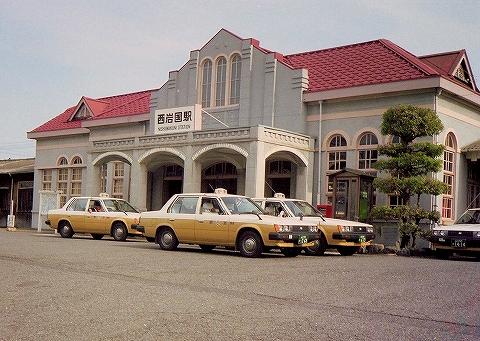 西岩国駅舎'91.3