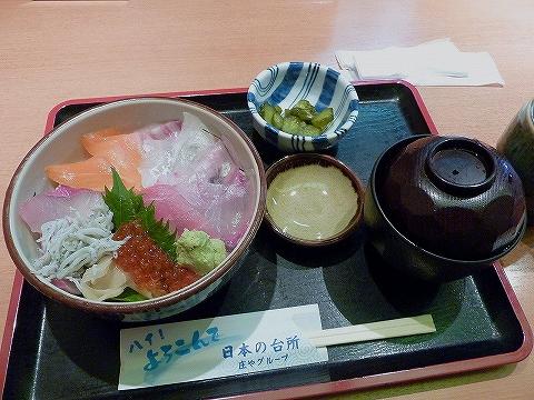 海鮮丼@静岡'14.5.18