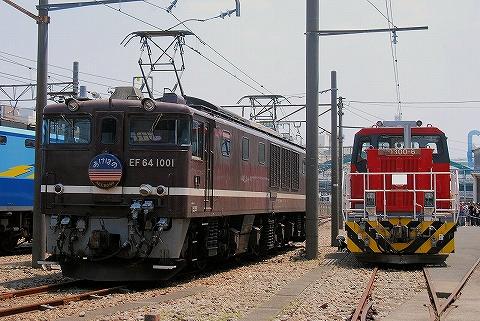 EF64‐1001&HD300‐6@大宮総合車両センター'14.5.24