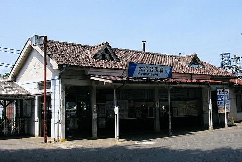 大宮公園駅舎'14.5.24