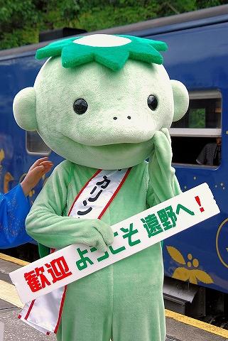 カリンちゃん@宮守'14.6.14