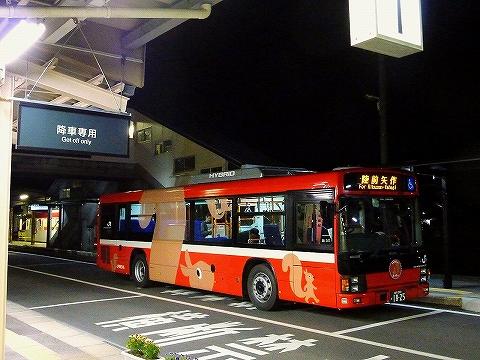 BRT@盛'14.6.14