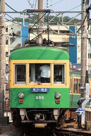 江ノ電300形@鵠沼'14.6.21