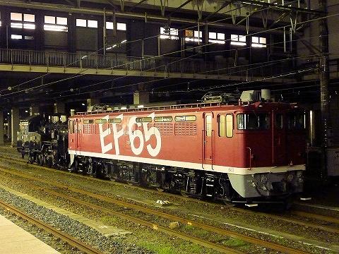 EF65-1118@大宮'14.6.26