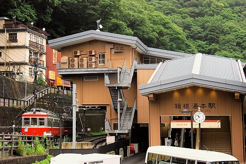 箱根湯本駅舎'14.7.5