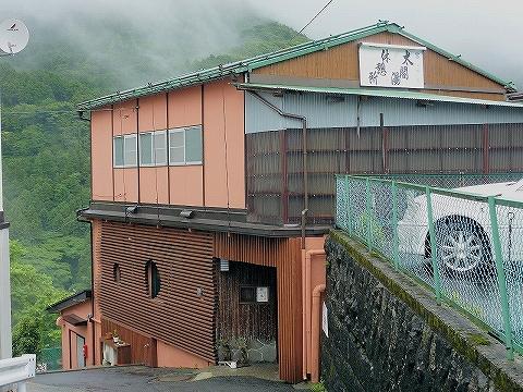 太閤湯@宮ノ下'14.7.5