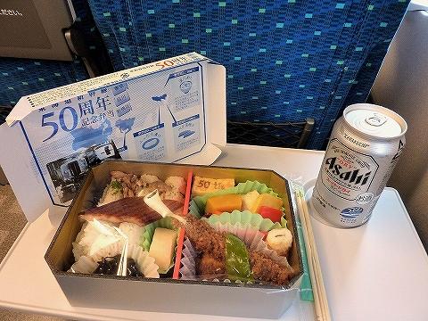 東海道新幹線50周年記念弁当'14.7.11