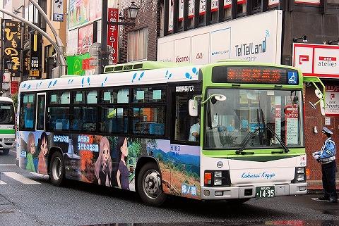 国際興業バス@飯能駅前'14.7.20-3