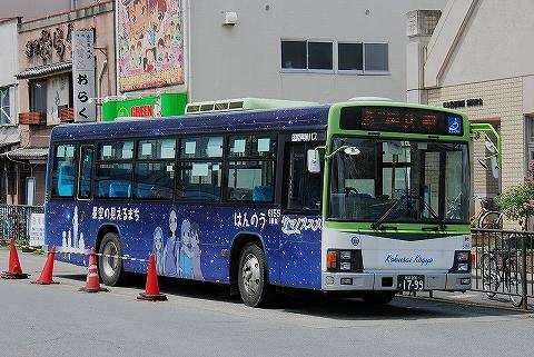 国際興業バス@飯能駅前'14.7.20-1