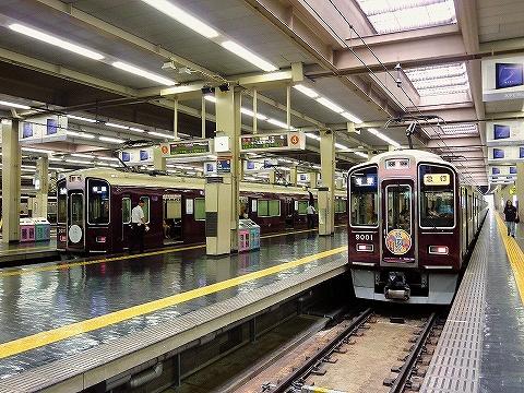 阪急9000系@梅田'14.7.12